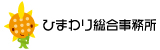 himawari_fc_160_50.jpg