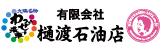 hitwatashi_160_50.jpg