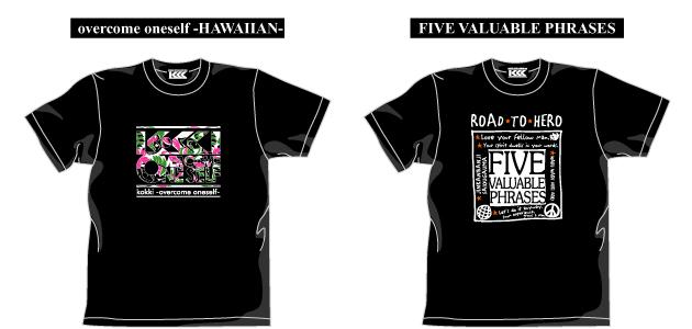 2013.6.15_t_shirts_news_3.jpg