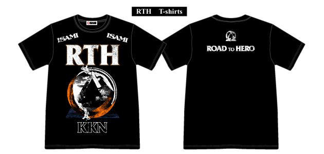 2013.8.25_RTH_t_shirts_news.jpg