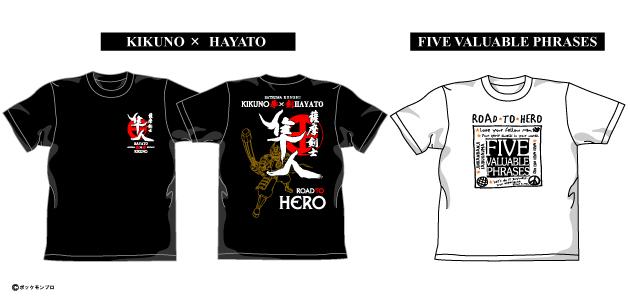2013.8.25_t_shirts_news_2.jpg