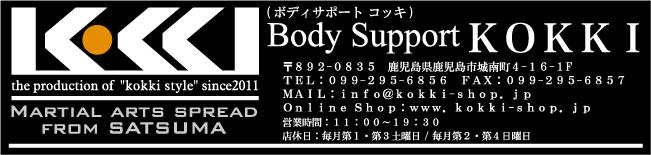 kokki_read_2015.04.05.jpg