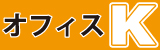 office_k_160_50.jpg
