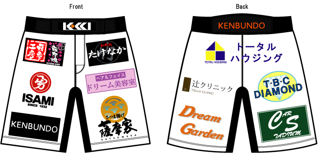 2012.10.19_kikuno_pants.jpg