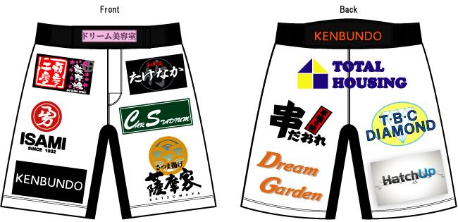 2012.12.8_kikuno_pants.jpg
