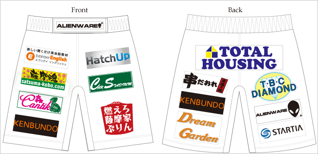 2014.09.20_UFC-JAPAN_pants_image_old.jpg