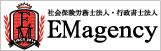 EMagency_160_50.jpg