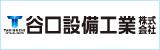 taniguchi_160_50_2.jpg