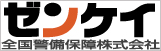 zenkei_rogo_160_50.jpg