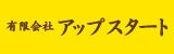 upstart_logo_160_50.jpg